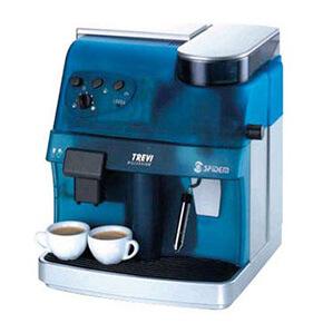 Spidem Coffee Machine Repair Service Tips